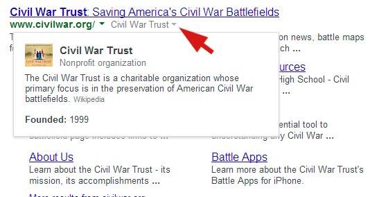 resultado adicional en Google